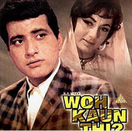 Woh-Kaun-Thi-1964