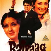 bairaag-1976-dvd-ent-one-1153-p