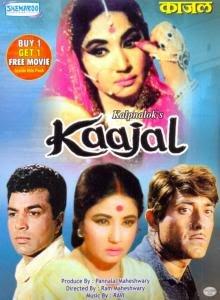 kaajal1965-1