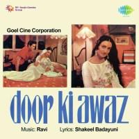 Door-Ki-Awaz-1964-500×500