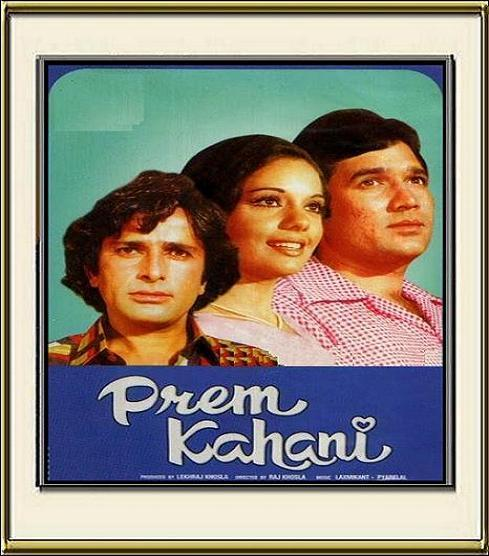 Prem-Kahani-1975-mumtaz-and-super-star-rajesh-khanna-18703142-489-556