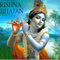 krishana bhajan