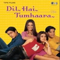DilHaiTumhaara