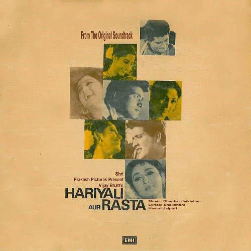 Hariyali Aur Rasta 1962 front