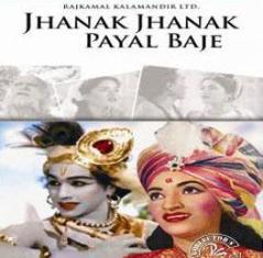 Jhanak-Jhanak-Payal-Baaje-1955-mp3-songs-download