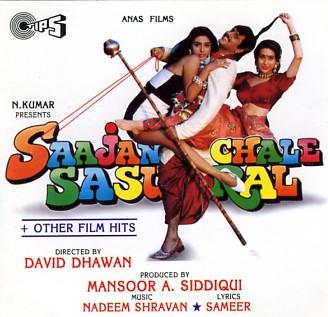 Saajan_Chale_Sasural
