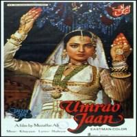 Umrao-Jaan-1981-500×500