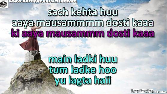 aaya mausam