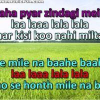 har kisi ko nahi milta