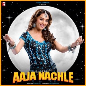 Ishq Hua Aaja Nachle Duet Sonu Shreya Video Karaoke With Lyrics.mp4