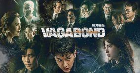バガボンド 最終回(第16話)視聴感想(あらすじ含む) イ・スンギ&ペ・スジ主演韓国ドラマ