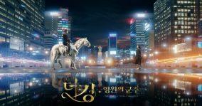 ザ・キング:永遠の君主 第1話視聴感想(あらすじ含む) イ・ミンホ&キム・ゴウン主演韓国ドラマ