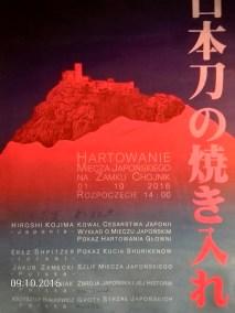 Plakat promocyjny imprezy – nazwiska zaproszonych Gości z oryginalnymi podpisami.