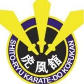 kofukan-international-logo