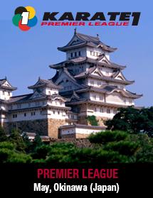 4.karate1_okinawa_2015