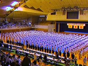 Okinawa_Budokan_2008
