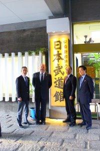 wkf-president-visits-joc-tocog-and-nippon-budokan-350-005