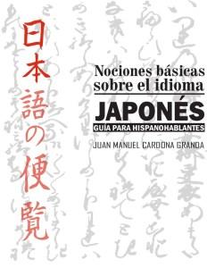 nociones-bsicas-sobre-el-idioma-japons-1-638