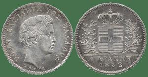 drachma_1833