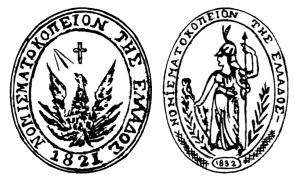 sfragides_1829-1833