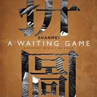 A Waiting Game - the wait is over