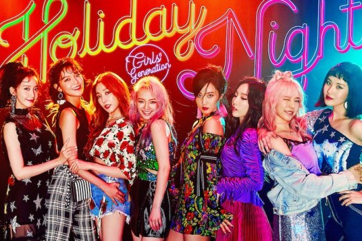 girls' generation holiday night