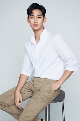 kim soohyun profile and facts