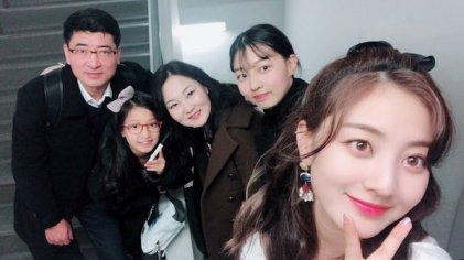 twice jihyo family