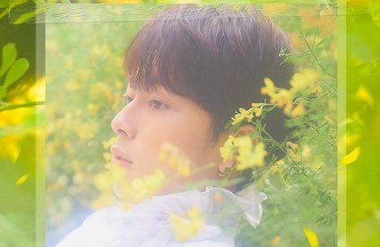 yoo seonho profile, facts, predebut and filmography