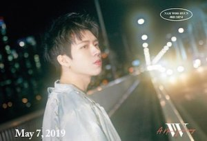 Read more about the article Nam Woohyun (INFINITE)