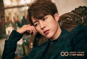 Read more about the article Lee Sungyeol (INFINITE)