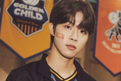 golden child kim donghyun