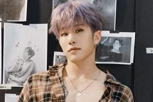 Read more about the article JINJIN (ASTRO)