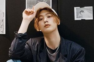 Read more about the article Yoon Sanha (ASTRO)