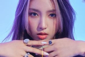 Read more about the article CHOWON (LIGHTSUM)