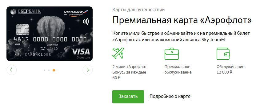 Валютные платежи в банк-клиенте - пошаговая инструкция. Дебетовые валютные карты. В чем особенности определенной валютной оговорки