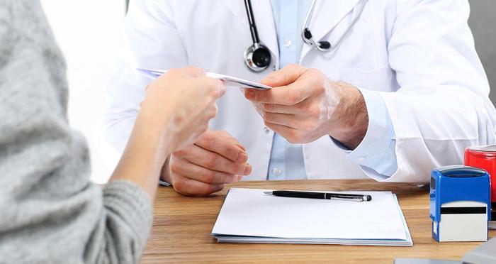 Прохождениеполного медицинского обследования