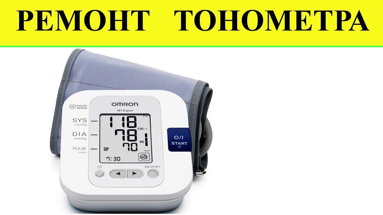 remont_tonometra