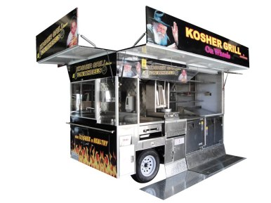 Kosher Grilling Cart