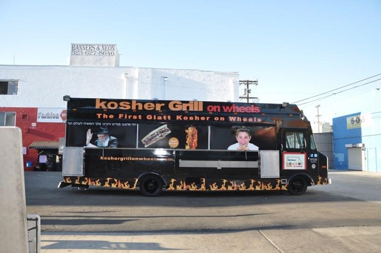 Kosher - Grill 01