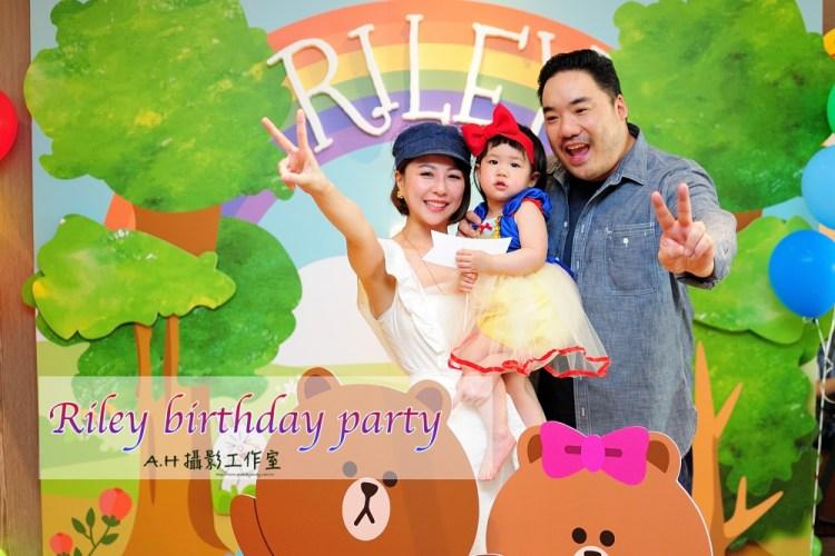 生日宴會攝影   RILEY birthday party