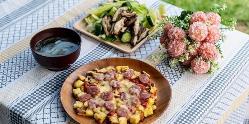露營料理 | 平底鍋批薩,免揉麵團免烤箱,新手也可以簡單吃批薩