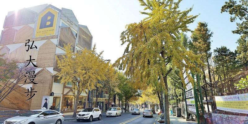 [Seoul。遊] 弘大散步 (White Garden+semo cafe)