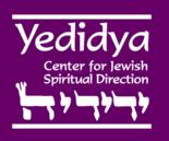 Logo: Morei Derekh training program at Yedidya Center for Jewish Spiritual Direction