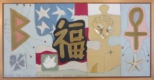 cropped-life-liberty-happiness-18x36-1997-300x1562.jpg