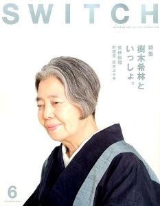 【訃報】女優の樹木希林さん死去…ネットでは悲しみの声