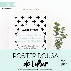 Poster Ramadan Dou3a de l'iftar