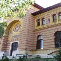 Zašto upisati islamsku teologiju u Sarajevu?
