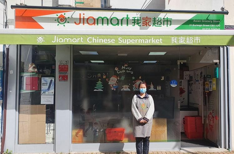 Jiamart Chinese Supermarket, Burleigh Street, Cambridge