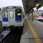 HAPPY BIRTHDAY ♪ KYUSHU PASSで九州特急旅 その9 みどりDXグリーン